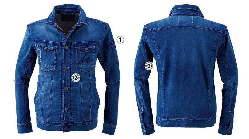 7340 アイズフロンティア ストレッチ3Dワークジャケット 商品詳細・こだわりPOINT