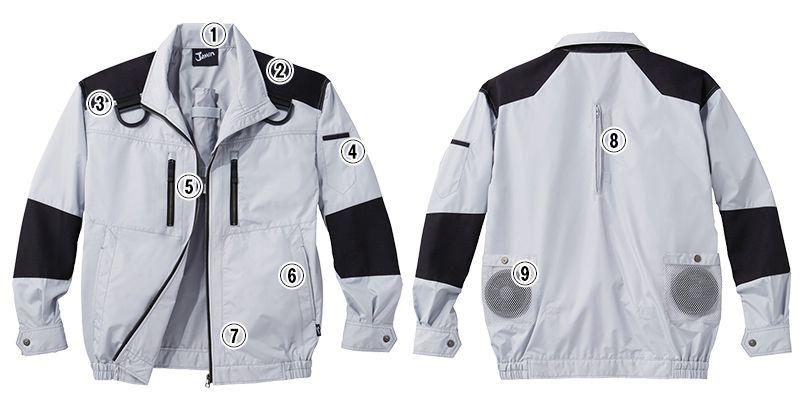 自重堂JAWIN 54080SET [春夏用]空調服セット フルハーネス対応 長袖ブルゾン ポリ100% 商品詳細・こだわりPOINT