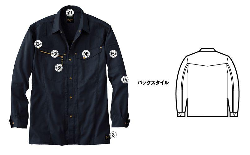 自重堂 55504 JAWIN 長袖シャツ 商品詳細・こだわりPOINT