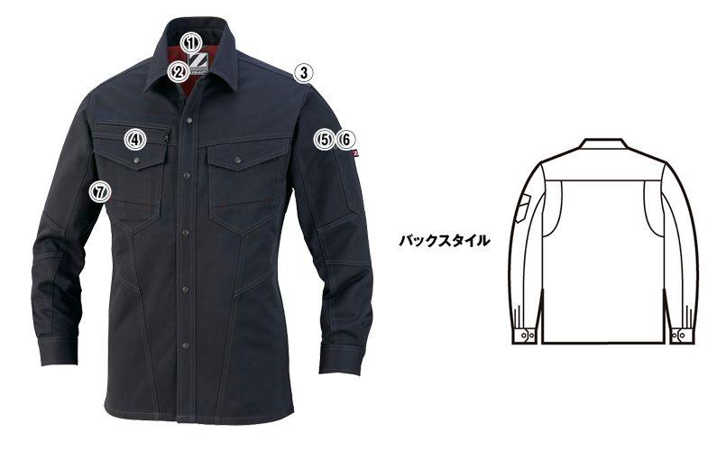 自重堂Z-DRAGON 71204 綿100%長袖シャツ 商品詳細・こだわりPOINT