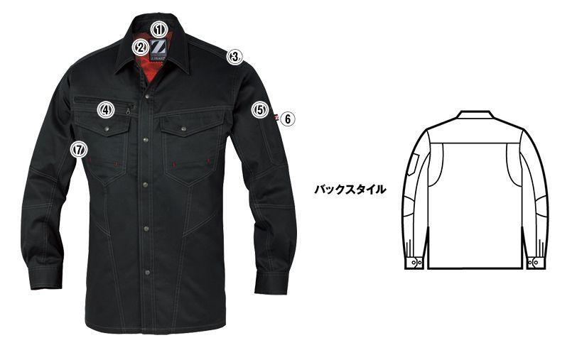 自重堂 75204 [春夏用]Z-DRAGON 綿100%長袖シャツ(男女兼用) 商品詳細・こだわりPOINT