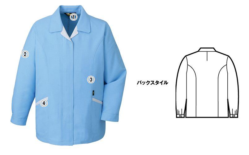 自重堂 80405 エコ高制電スモック(IEC制電適合) 商品詳細・こだわりPOINT