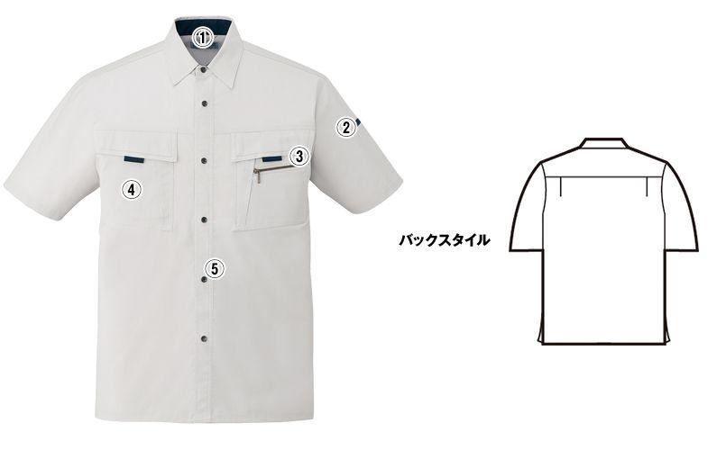 自重堂 85914 [春夏用]まるごとストレッチ 半袖シャツ 商品詳細・こだわりPOINT