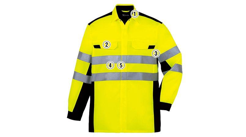 自重堂 86704 高視認性安全服 長袖シャツ 商品詳細・こだわりPOINT