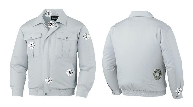 自重堂 87000SET [春夏用]空調服セット 長袖ブルゾン ポリ100% 商品詳細・こだわりPOINT