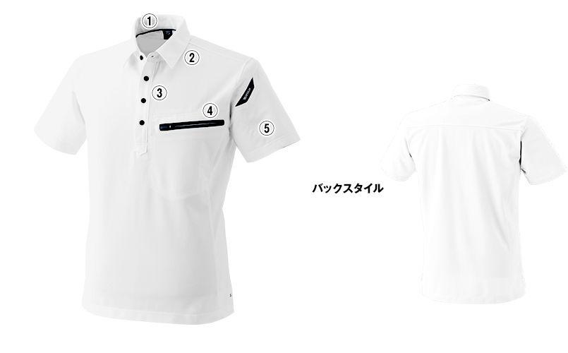 81355 TS DESIGN ES [通年]ワークニットショートポロシャツ(男女兼用) 商品詳細・こだわりPOINT