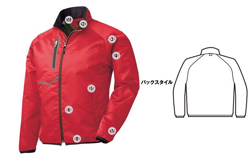 ジーベック 162 カルゼ軽防寒ブルゾン(ライトアウター)(男女兼用) 商品詳細・こだわりPOINT