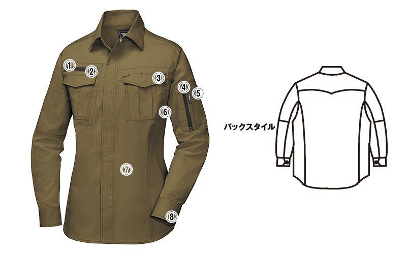 ジーベック 2015 綿100%長袖シャツ(女性用) 商品詳細・こだわりPOINT