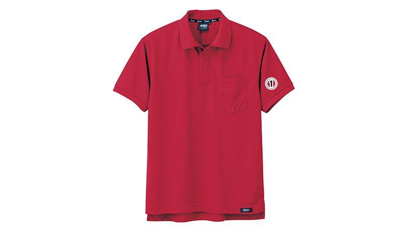 ジーベック 6122 ハイブリッド半袖ドライポロシャツ(胸ポケット有り) 商品詳細・こだわりPOINT
