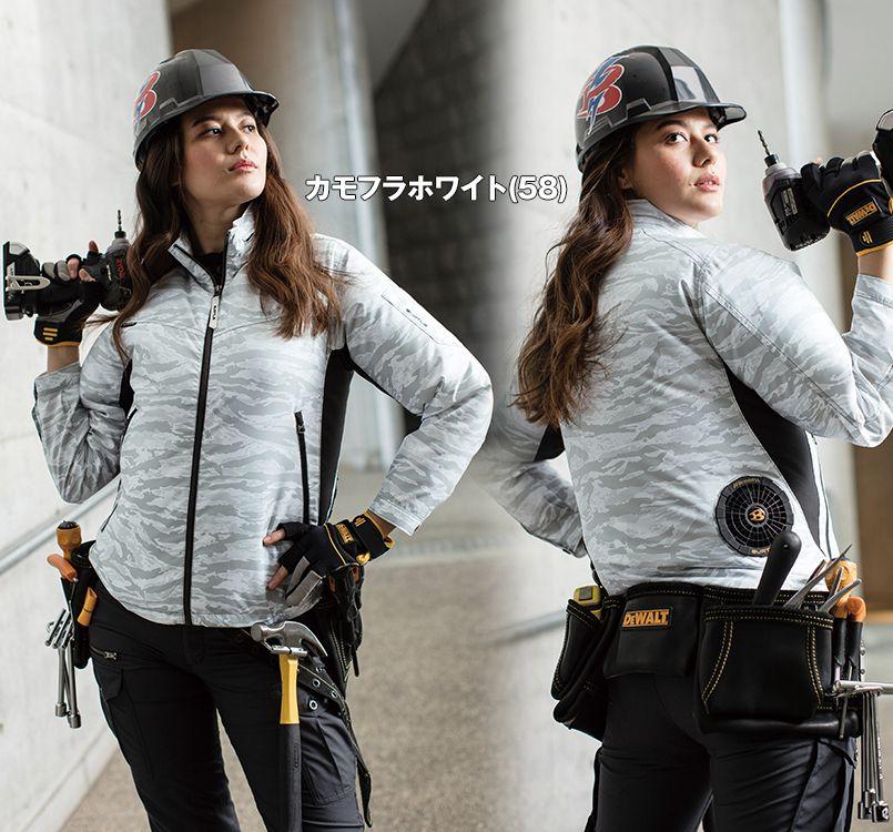 バートル AC1111 バートル エアークラフト[空調服]長袖ジャケット(男女兼用) ポリ100% 11-AC1111 エアークラフトジャケット(男女兼用) モデル着用雰囲気1