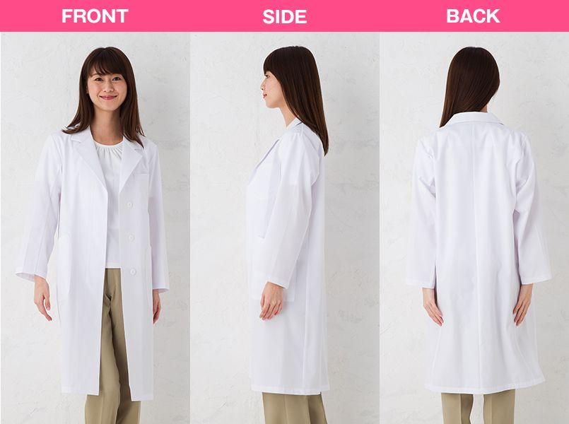 KEX5130 ナガイレーベン(nagaileben) ケックスター シングル診察衣/長袖(女性用) モデル前後(レディース)