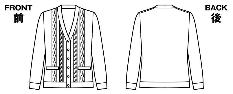 BONMAX KK7121 [秋冬用]アミーザ ケーブル編みカーディガン ニット ハンガーイラスト・線画