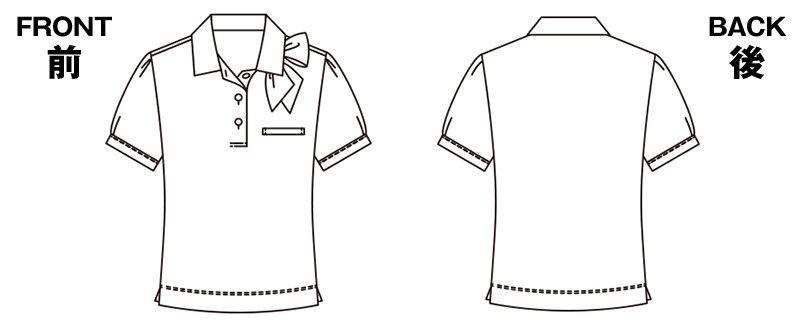 ESP403 enjoy [春夏用]マリン風ドットの爽やかアクセントが魅力的なオフィスポロシャツ(スカーフ付) 無地 ハンガーイラスト・線画