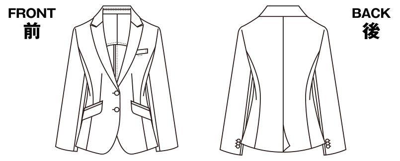 S-24580 24589 SELERY(セロリー) 夜洗ったら、朝乾く!手間いらずで着心地抜群のジャケット 無地 ハンガーイラスト・線画