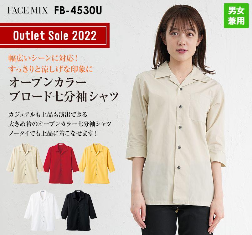 FB4530U FACEMIX 七分袖オープンカラーシャツ(男女兼用)