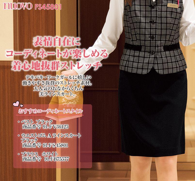 FS45801 nuovo(ヌーヴォ) [通年]ウエストゴムAラインスカート 無地