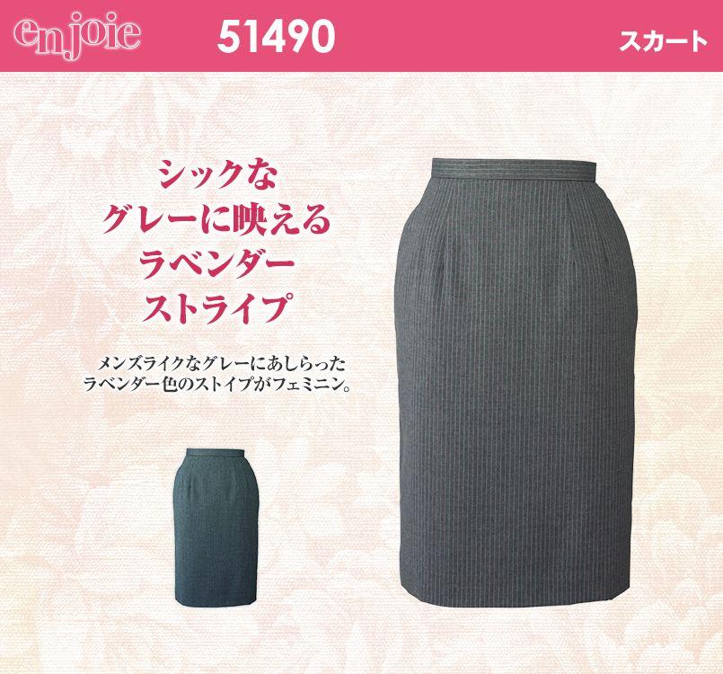 en joie(アンジョア) 51490 [通年]ラベンダーストライプのストレッチで動きやすいスカート