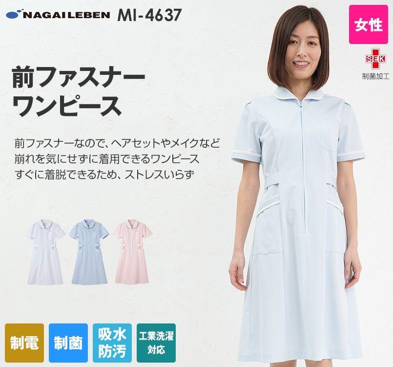 MI4637 ナガイレーベン(nagaileben) ミレリア ワンピース