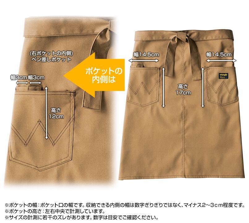 AZ64181 アイトス Wrangler(ラングラー) ミディエプロン(男女兼用) ポケットサイズ