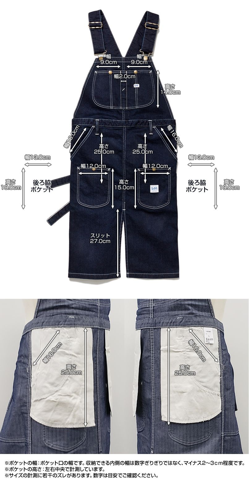 LCK79001 Lee オーバーオールエプロン(男女兼用) ポケットサイズ