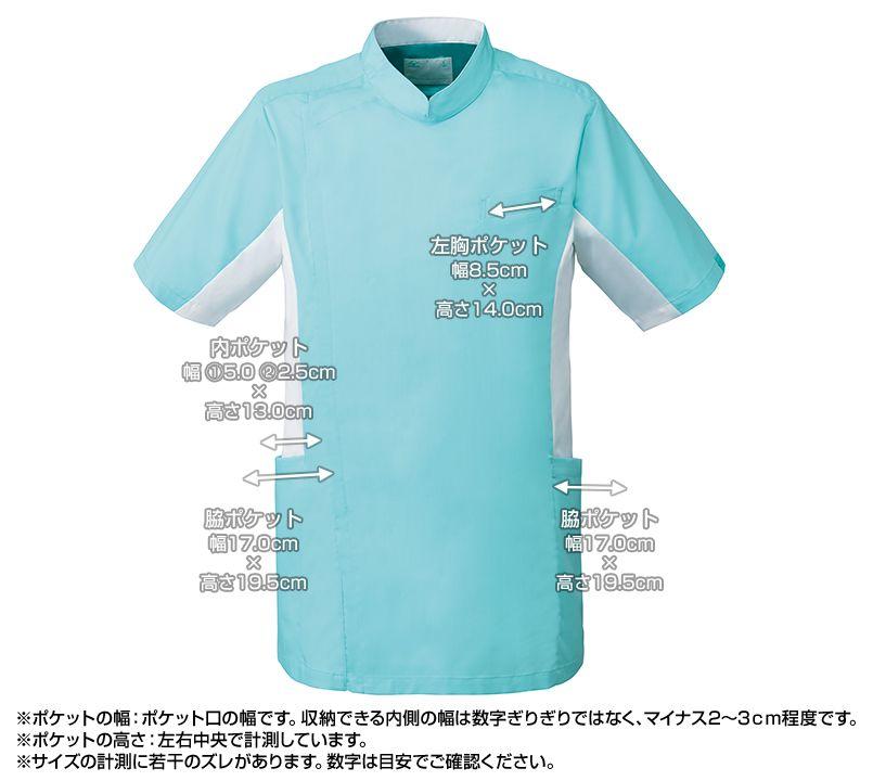 MZ-0129 ミズノ(mizuno) クールマックス メンズケーシージャケット(男性用) ポケットサイズ