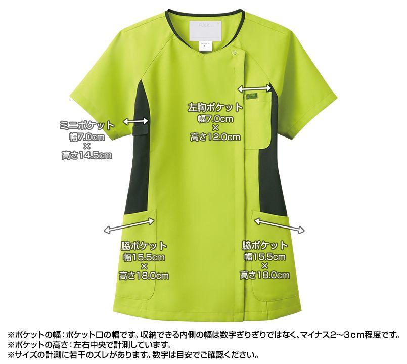 7014SC FOLK(フォーク) レディス ジップスクラブ(女性用) ポケットサイズ