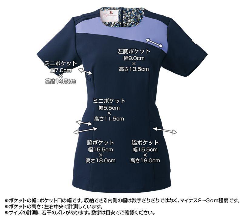 HI702 ワコール レディススクラブ(女性用) ポケットサイズ