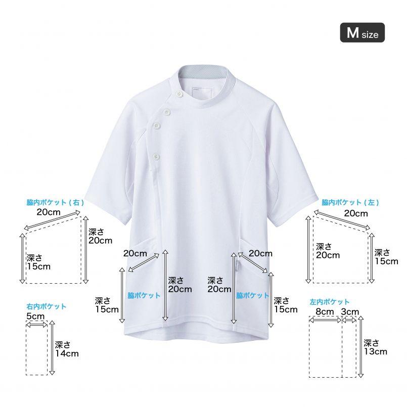 LKM501-0100 0105 0145 アシックス(asics) 半袖ケーシージャケット(男性用) ポケットサイズ