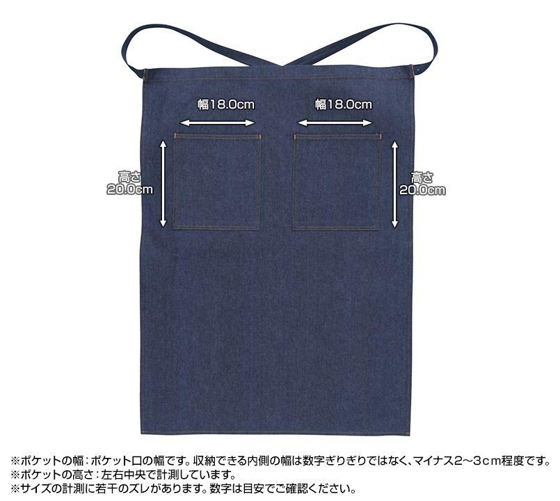 89-10020 ポケットサイズ