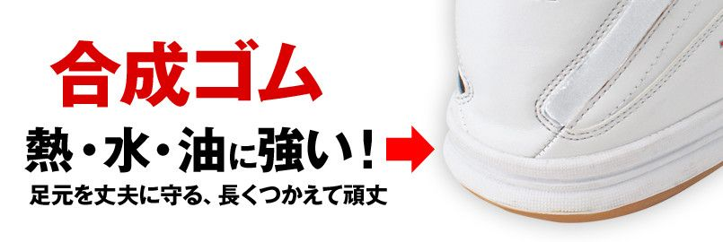 AZ51604 アイトス タルテックス 安全靴 スチール先芯 ミッドソール