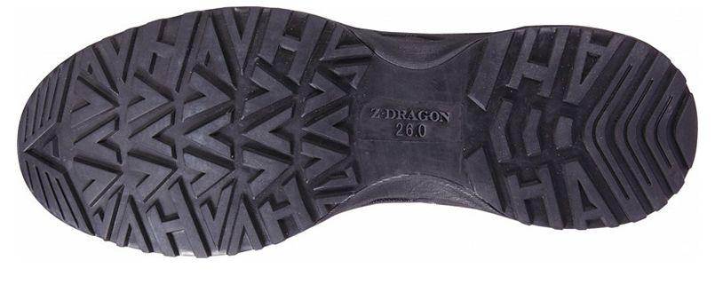 S8182 自重堂Z-DRAGON 耐滑セーフティシューズ(マジックタイプ) スチール先芯 アウトソール・靴底
