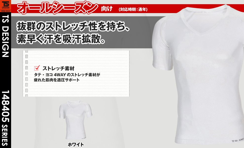 84055 Vネック半袖Tシャツ