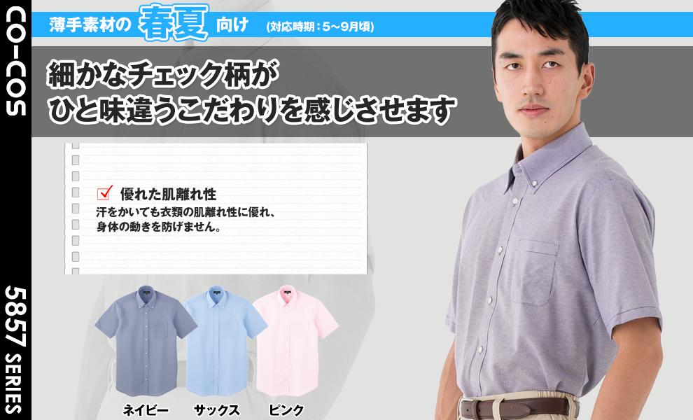 GW57 半袖Zシャツ