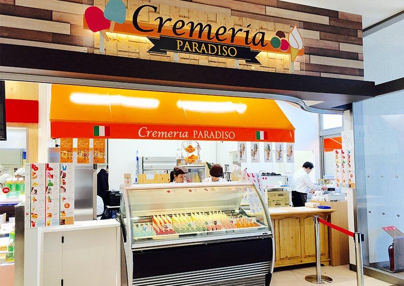 話題のNEOPASA岡崎にオープンした「クレメリア・パラディーゾ」1号店